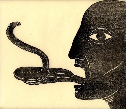 Kris Keul Cobra Hood